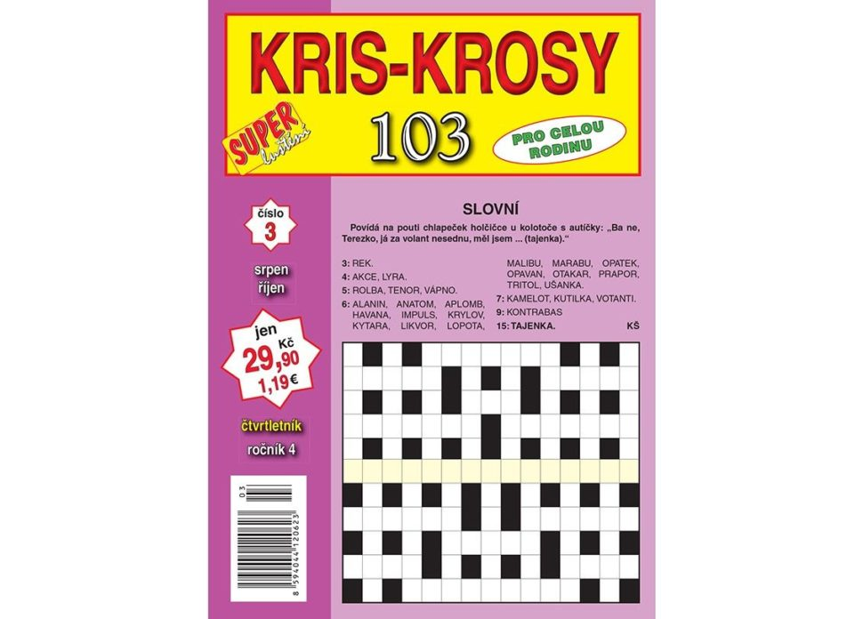 103 Kris Krosy