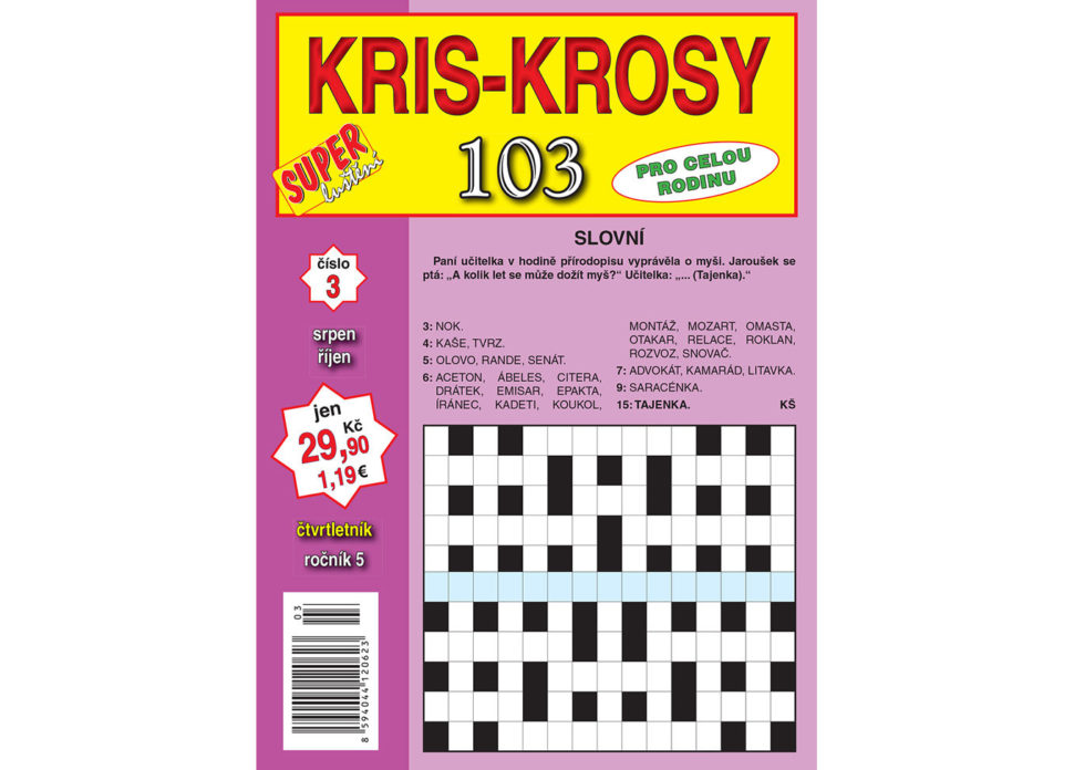 103 kris-krosy